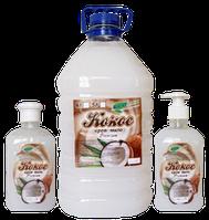 Жидкое крем-мыло Кокос 5л