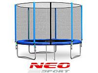 Батут диаметром 252см (8ft) Neo-Sport ( Neo Sport ) для детей спортивный с лестницей и внешней сеткой