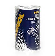 Герметик масляной системы Mannol 9423 Oil Leak-Stop