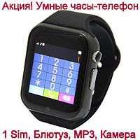 Умные часы Smart Watch A1 (3 цвета)