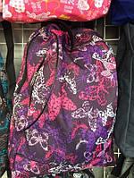 Яркий рюкзак портфель школьный детский