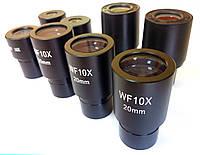 Окуляры для микроскопа 10х, 15х, 16х, 20х, 25x широкопольные дешево 23.2 мм 30.0 мм