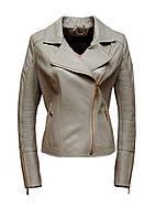 Куртка кожаная Adamo косуха бежевая