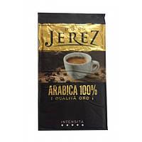 Кофе молотый Don Jerez Cuor Qualita Oro 250g