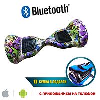 Гироскутер Smart Balance 10 Offroad 2.0 с приложением, цвет «Хип-хоп»
