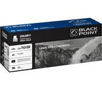 Картриджи черные для принтера Black Point LCBPBTN241BK (замена TN-241BK)