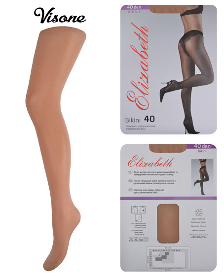 Колготки Elizabeth 40 den Bikini Charm Visone р.3 (00120/1)