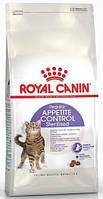 Корм для стерилизованных кошек выпрашивающих еду Royal Canin Sterilised Appetite Control