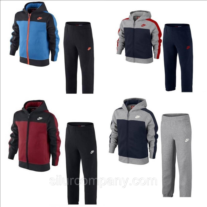 b7dfc684 Спортивный костюм детский Найк оптом | Детские спортивные костюмы оптом