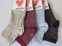 Жіночі шкарпетки в дрібний візерунок., фото 1