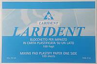 Блокнот для замешивания 18х12 см (100шт), Италия
