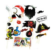 Фотобутафория Супер Пират детская (16 предметов)