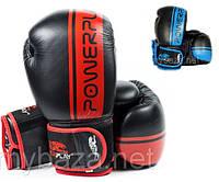 Перчатки боксерские 14 oz