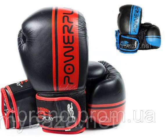Перчатки боксерские 14 oz - MYBAZA в Киеве
