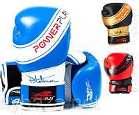 Перчатки боксерские 16 oz