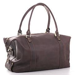 Шкіряна дорожня сумка саквояж С1 коричневий