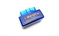 Сканер-адаптер ELM 327 Bluetooth mini v 2.1