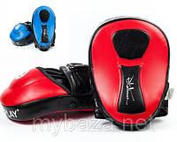 Лапи для бокса Platinum кожа