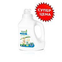 SA8™ Жидкое концентрированное средство для стирки детского белья со смягчающим эффектом 1л