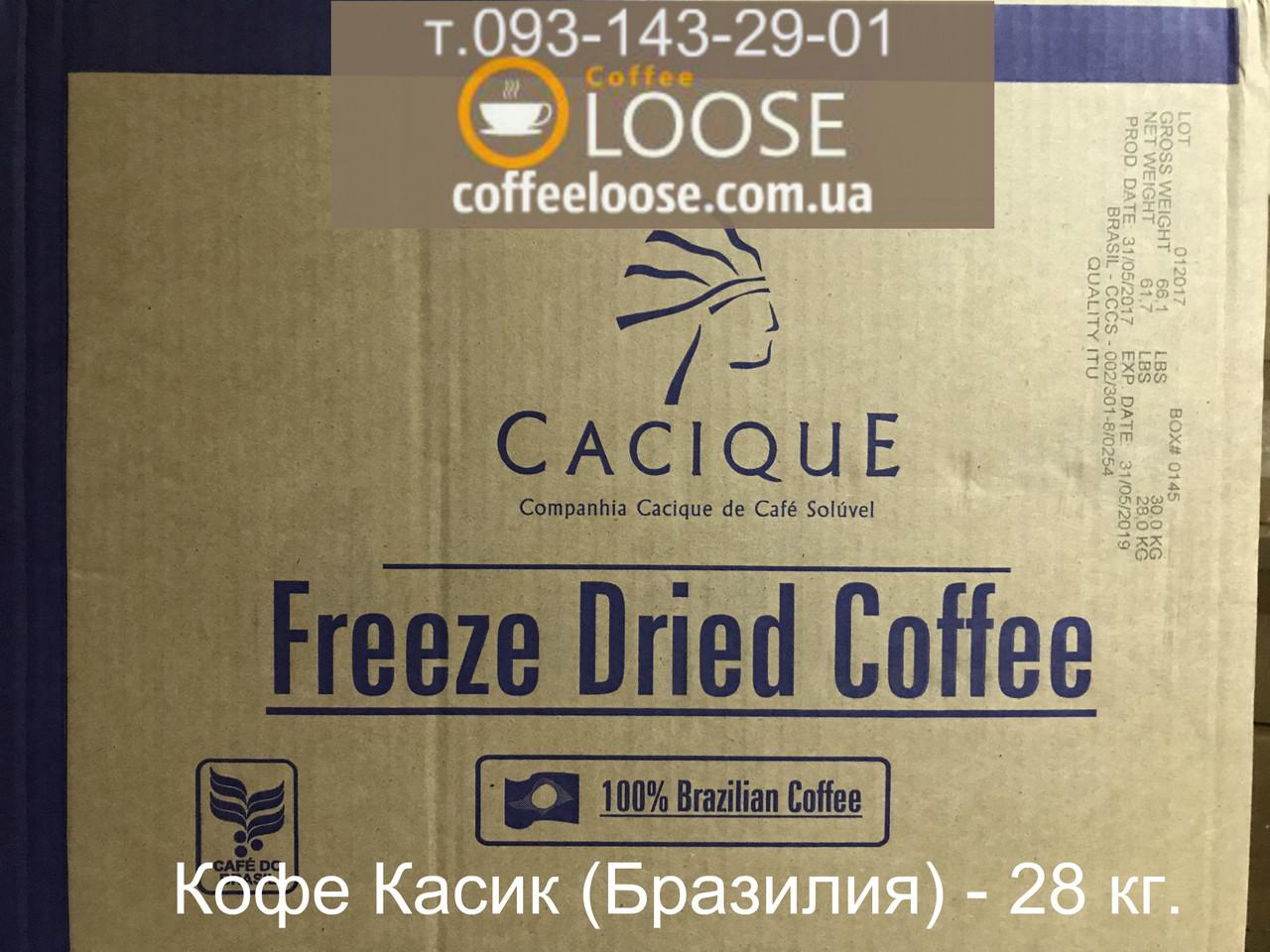 Кофе растворимый Касик Cacique, кофе сублимированный Касик Cacique вес 28 кг в ящике