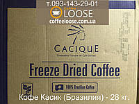 Кофе растворимый Касик Cacique, кофе сублимированный Касик Cacique вес 28 кг в ящике, фото 1