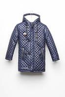 Детская зимняя куртка для мальчика Разные цвета
