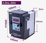 Инвертер BEST 2.2 KW 220-250V. Для шпинделя ЧПУ, фото 3