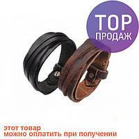 Антический кожаный браслет Ким / Оригинальные подарки