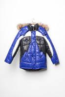 Зимняя куртка для мальчика Разные цвета