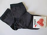 Хлопковые носки в мелкий узор., фото 3