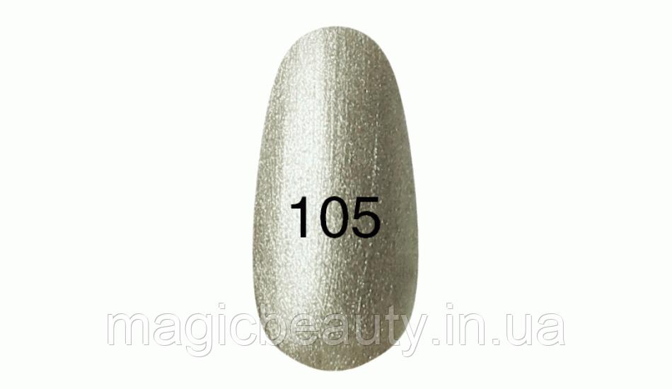 Гель-лак Kodi Professional 8 мл, № 105