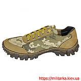 Милитарка™ кроссовки AIR+ украинский пиксель ММ-14, фото 2