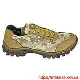 Милитарка™ кроссовки AIR+ украинский пиксель ММ-14, фото 3