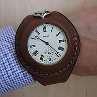 Молния карманные часы СССР Сказ об Урале, фото 1