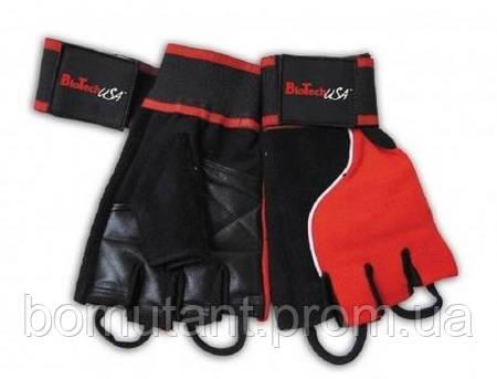 Memphis 1 M size red/black BioTech