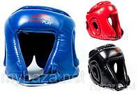 Шлем боксерский Power Play на застежке