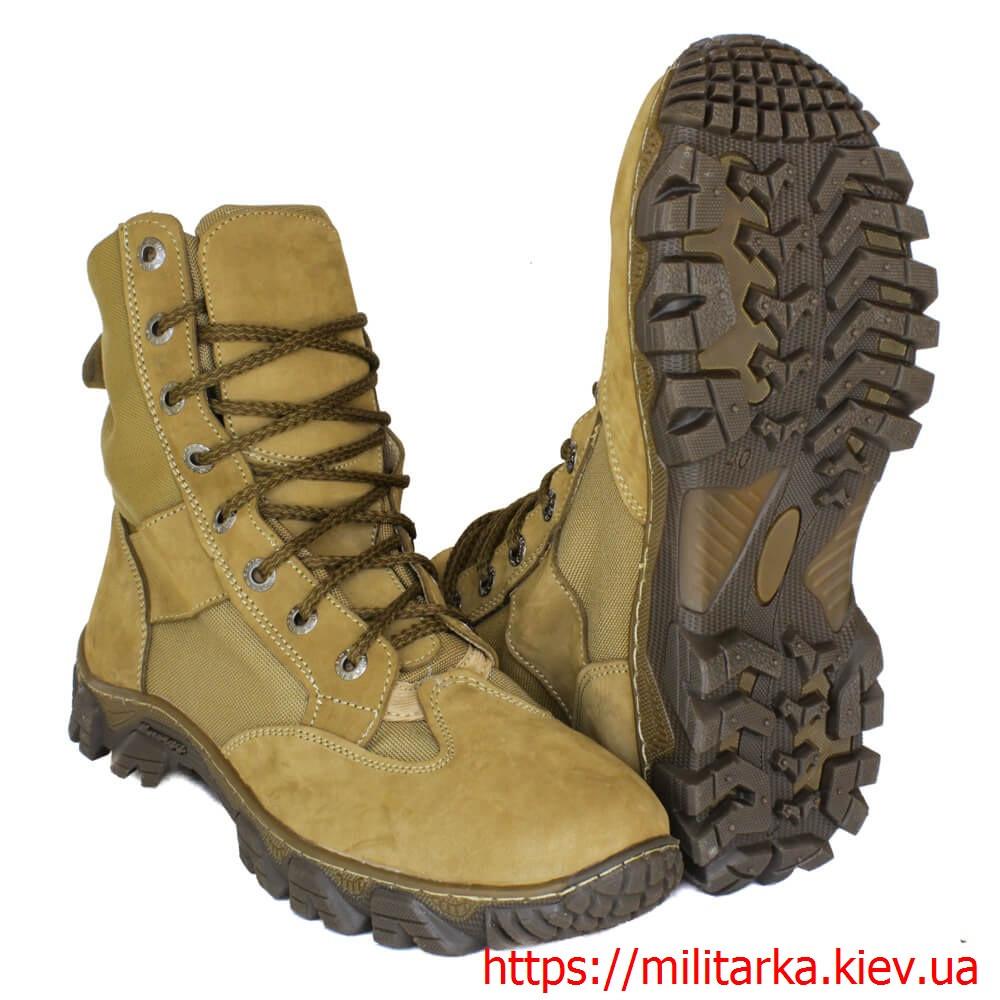 Милитарка™ ботинки летние Кочевник койот