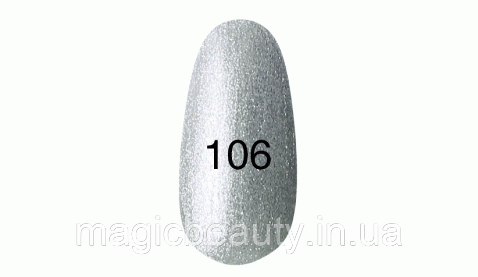 Гель-лак Kodi Professional 8 мл, № 106