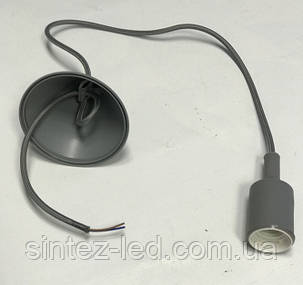 Декоративний підвіс для LED лампи SL-072 V-подібний Е27 сірий Код.58965, фото 2