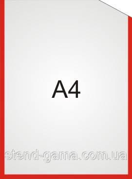 Карман А4 (вертикальний)