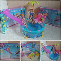 Игровой набор мебели с бассейном | «Gloria»