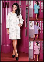 44,46,48 размеры Красивое женское демисезонное пальто Мея батал,большого размера теплое шерстяное свободное