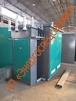 Трансформаторная подстанция  ктп 40 ква киоскового типа
