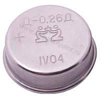Аккумулятор Д-0,26