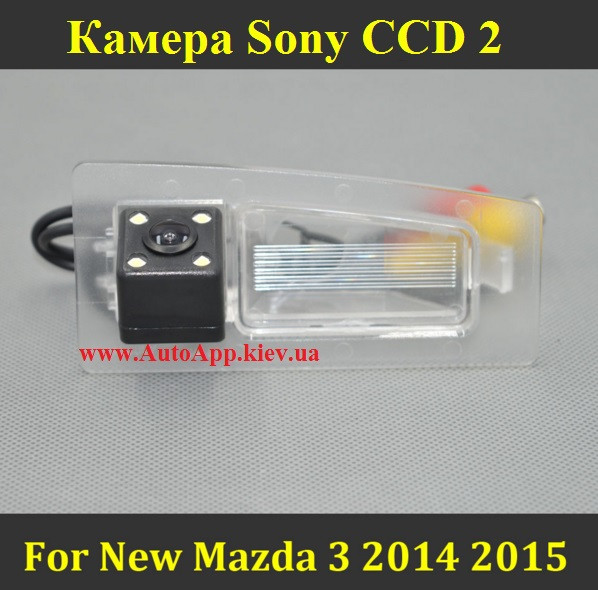 Камера заднего вида Mazda 3 2014 2015 Sedan, Mazda Axela