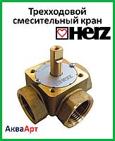 """HERZ  3/4"""" DN20 Трехходовой смесительный кран CALIS-TS (Kvs6.3 М3/Ч)"""