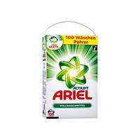 Стиральный порошок ARIEL Volwaschmittel, 6500 г
