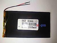 Аккумулятор универсальный 2500mA/ч (120*66*3) 0366112