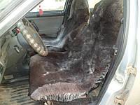 Автомобильная накидка для сидений, овчина, цвет тёмный серый, размер 120 на 50 см