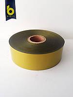 Лента (фольга) горячего тиснения (hot stamp foil) 30х183 золото